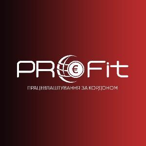 Агенція з працевлаштування за кордоном PROFIT