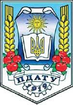 Подільський Державний аграрно-технічний університет