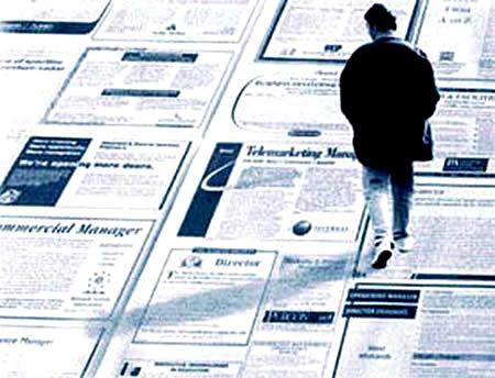 Рівень безробіття в Україні підвищився вперше за вісім місяців