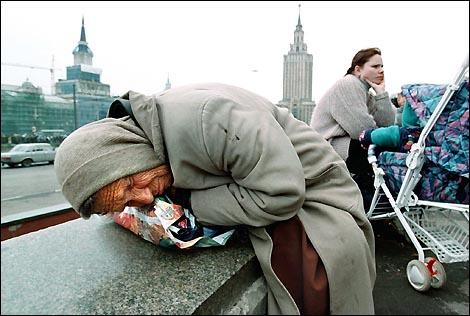 В Україні за межею бідності знаходиться більше половини населення